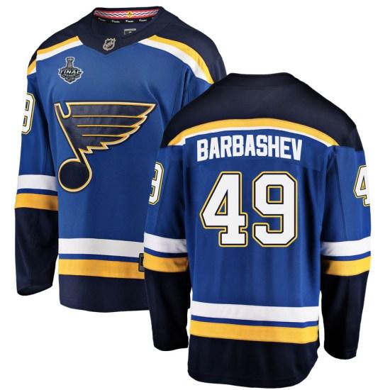 Ivan Barbashev St. Louis Blues Breakaway Home 2019 Stanley Cup Final Bound Fanatics Branded Jersey - Blue